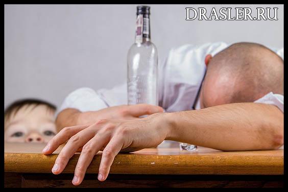 Как и чем лечить алкоголика в домашних условиях 593