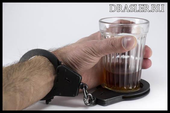 Как лечить алкогольную зависимость в домашних условиях - способы 2
