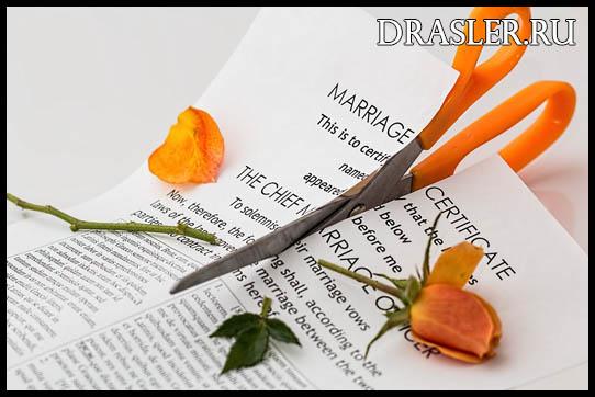 Как пережить развод женщине и мужчине - основные советы 1