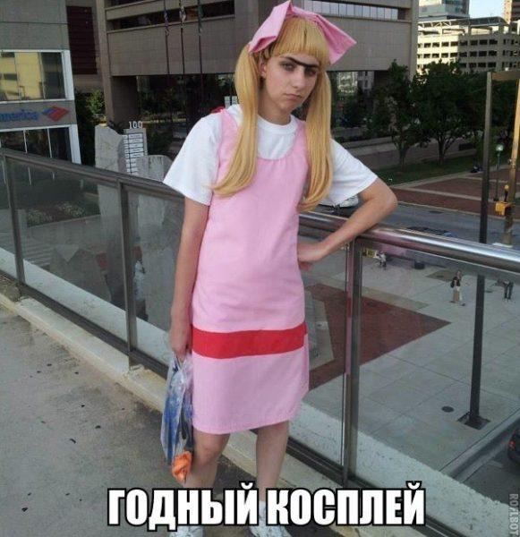 Смешные фото про девушек - веселые, ржачные, прикольные 9