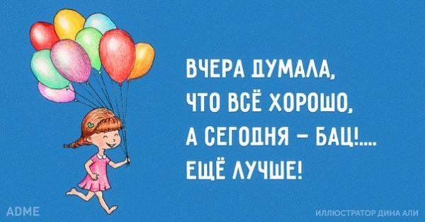 Смешные картинки с надписями про детей - очень веселые и прикольные 2