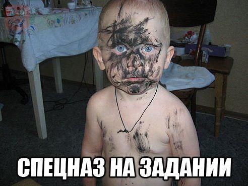 Смешные картинки с надписями про детей - очень веселые и прикольные 4