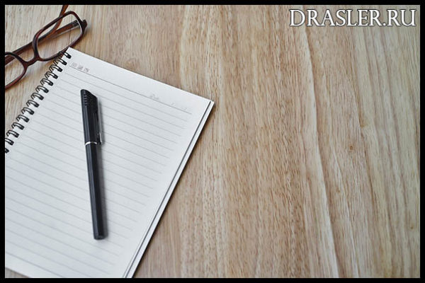 Как научить учеников письму - эффективные способы и советы 3