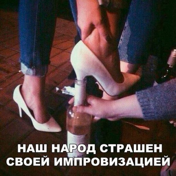 Смешные фото и картинки про пьяных девушек - самые ржачные 8