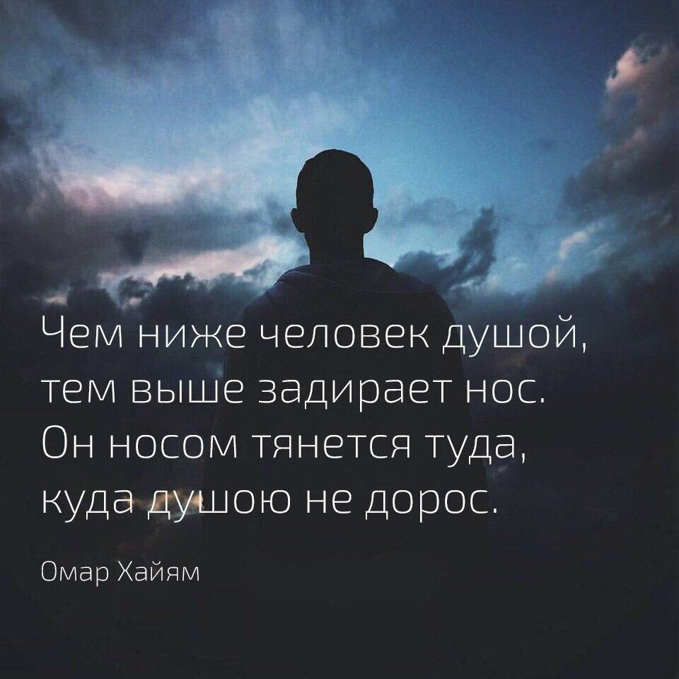 про новые знакомства цитаты