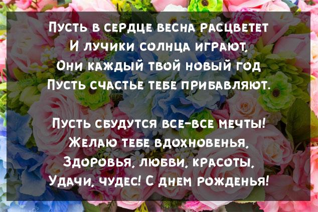 купить билет на сапсан из питера в москву онлайн