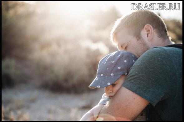 Как наладить отношения с родителями - простые рекомендации и советы 1