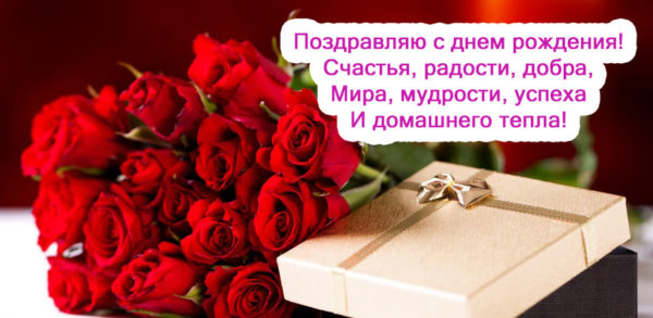 Красивые поздравления картинки С Днем Рождения женщине - подборка 2