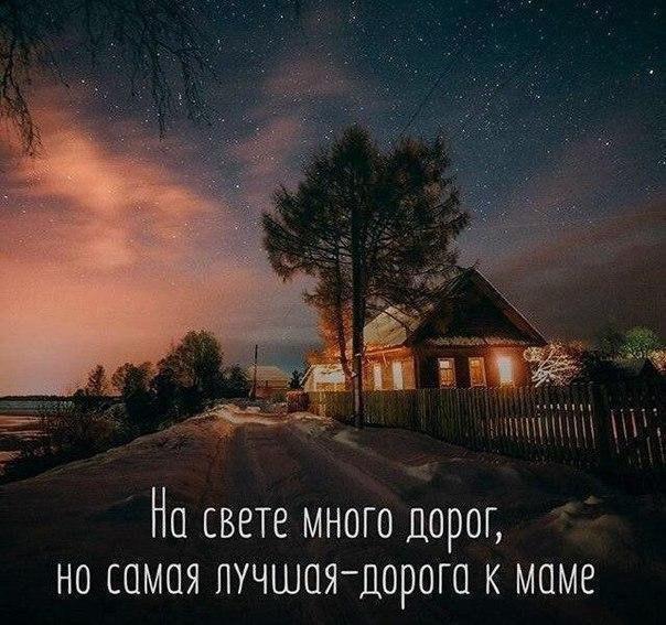 Картинки с надписями О жизни (311 шт)