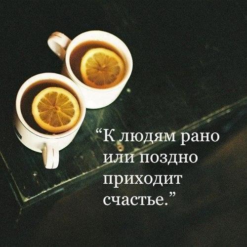 Красивые цитаты со смыслом про любовь - скачать бесплатно в картинках 8