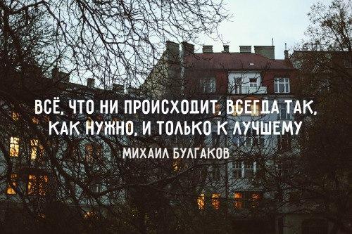 Мудрые цитаты про жизнь со смыслом - короткие и интересные 11