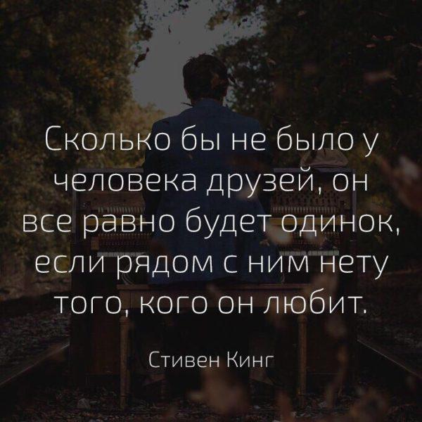 Мудрые цитаты про жизнь со смыслом - короткие и интересные 2