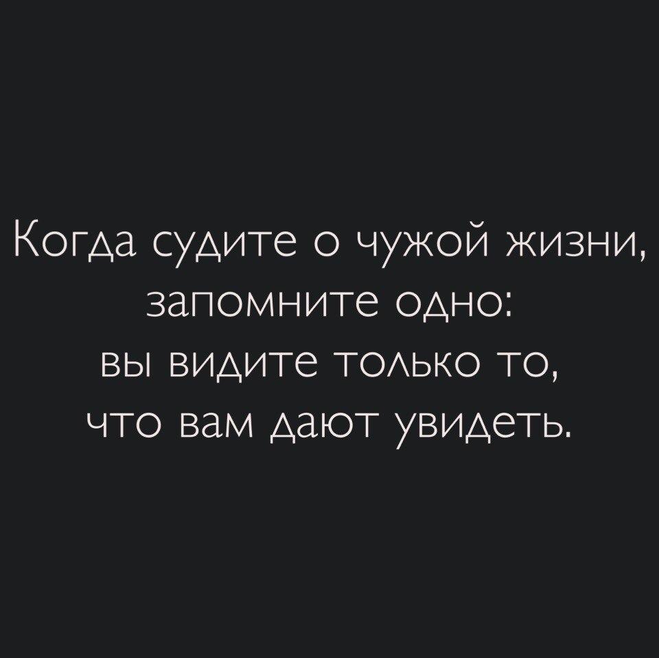 Цитаты со смыслом про жизнь вконтакте