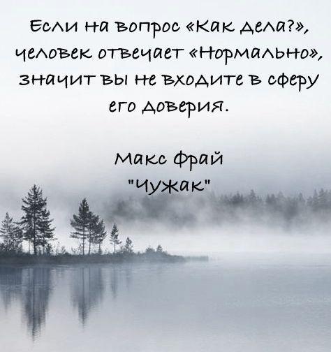 Мудрые цитаты про жизнь со смыслом - короткие и интересные 5