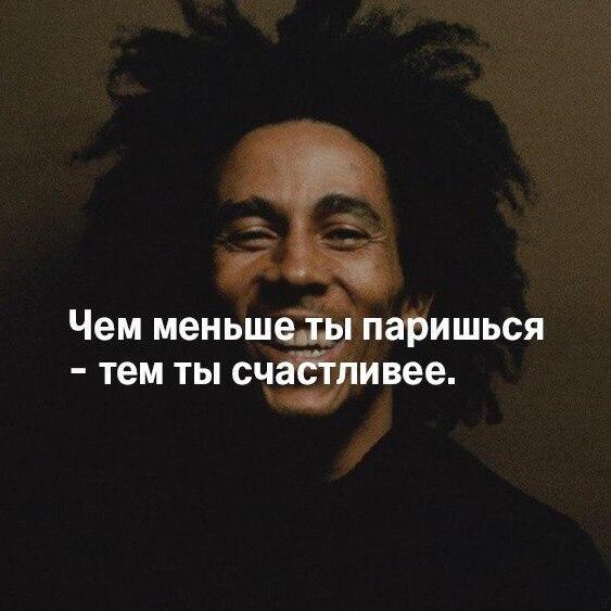 Мудрые цитаты про жизнь со смыслом с картинками 3