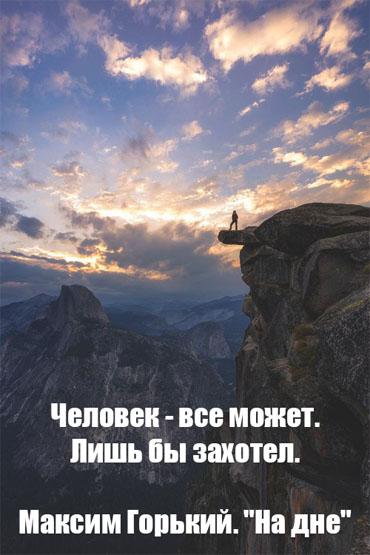 Мудрые цитаты про жизнь со смыслом - короткие и интересные 7