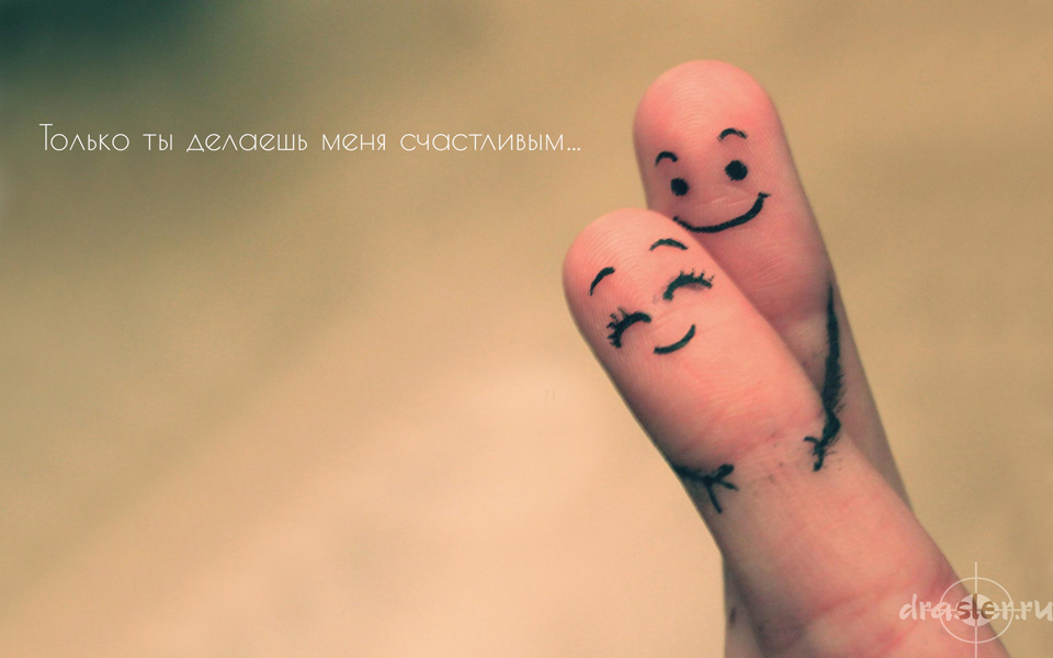 Милые-и-красивые-картинки-Хочу-тебя---для-любимой-или-любимого-13