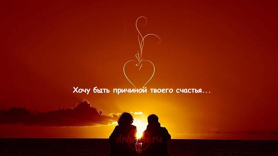 Я-люблю-тебя-картинки-и-фото-с-надписями---самые-милые-10