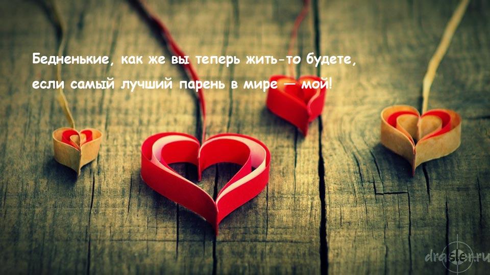 Я-люблю-тебя-картинки-и-фото-с-надписями---самые-милые-8