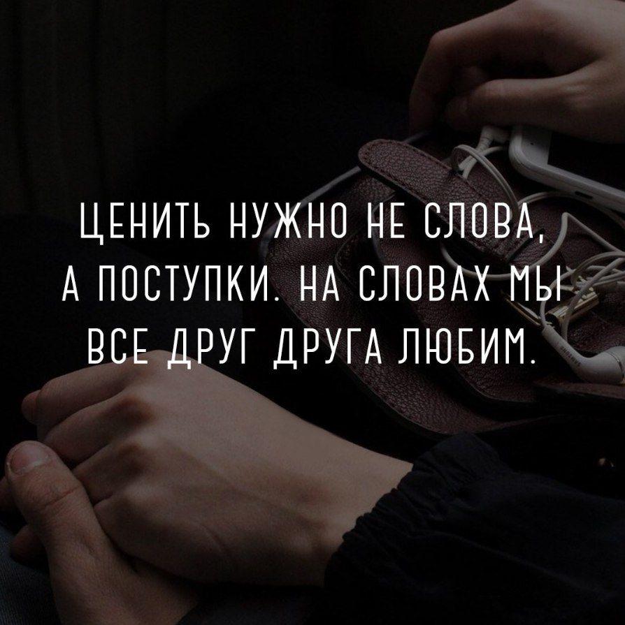 Достойная императрица (2014 китай 47 серия из 47 (рус