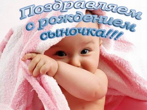 Красивые картинки и открытки поздравления с рождением мальчика 10