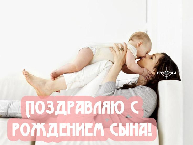 Красивые картинки и открытки поздравления с рождением мальчика 3