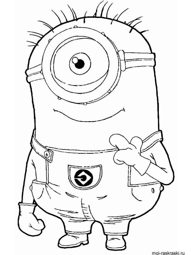 Прикольные раскраски для мальчиков - крупные картинки, рисунки 16