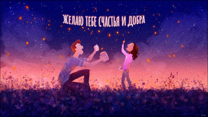 """Красивые картинки """"желаю тебе счастья и добра"""" - приятная сборка 3"""