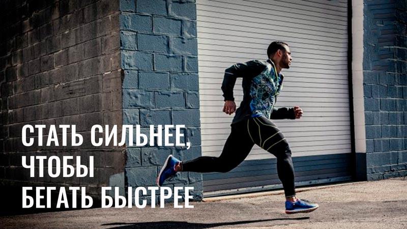 """Стань сильнее"" картинки и фото с надписями - сборка 7"