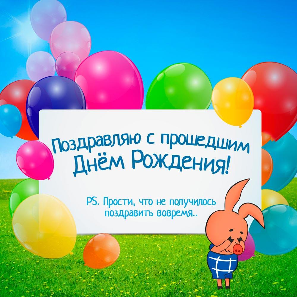 С Днем Рождения Марина - красивые открытки, картинки 12