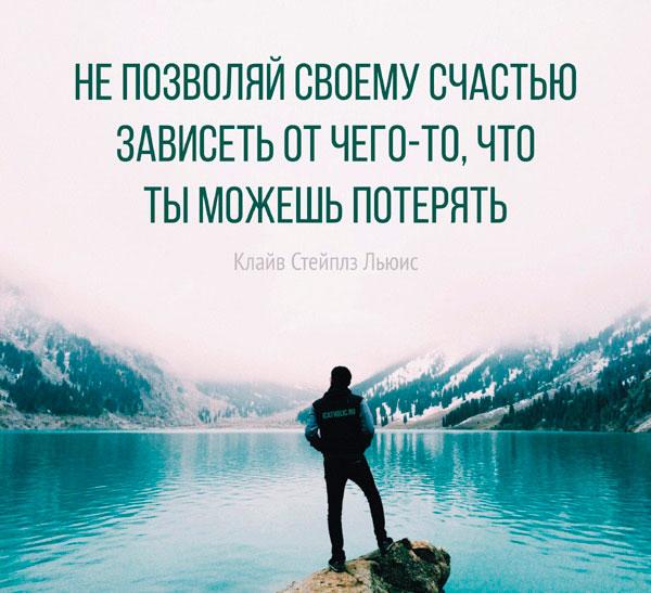 Интересные и мудрые цитаты про боль в душе со смыслом 13