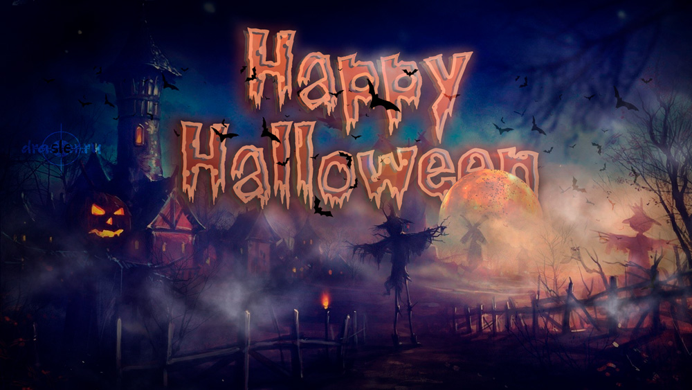 Картинки, открытки поздравления с Хэллоуином - самые прикольные 9