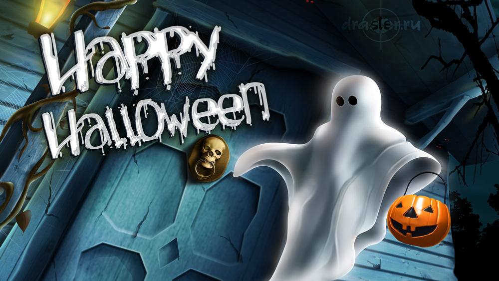 Картинки, открытки поздравления с Хэллоуином - самые прикольные 4