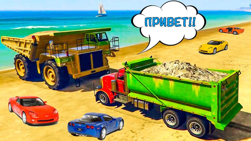 Красивые картинки грузовик для детей - подборка 15 штук 10