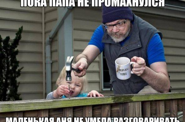 Веселые и смешные картинки, фото с текстом до слез - подборка 12