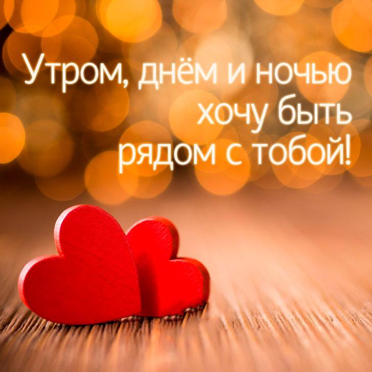 Доброй ночи картинки красивые женщине и любимой - подборка 15