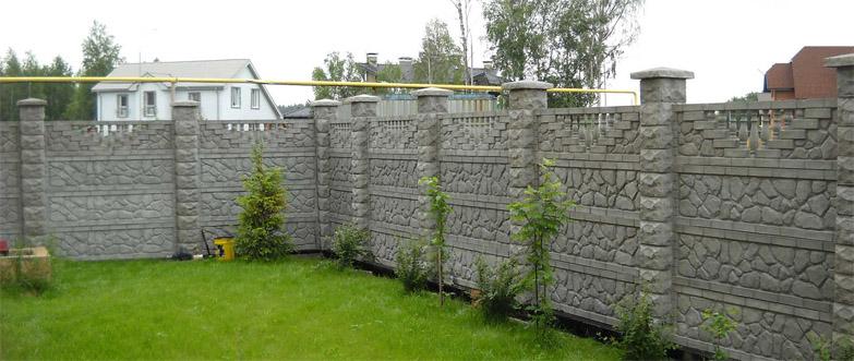 Строительство бетонного забора на участке - способы и рекомендации 1