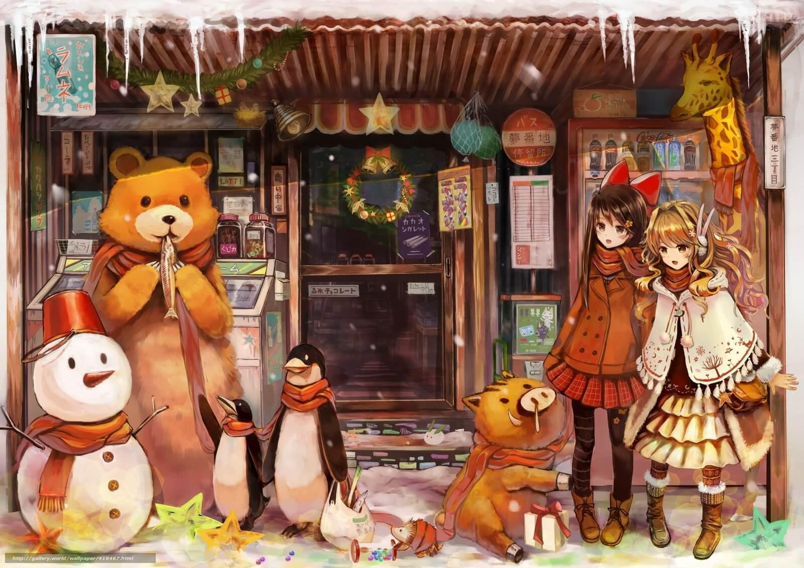 Красивые и прикольные Новогодние арты - коллекция изображений 3