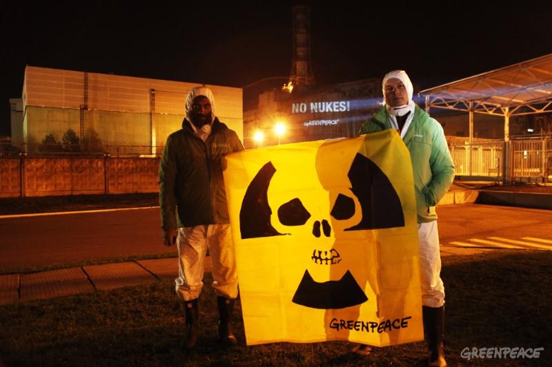 Открытки, картинки с международным днем антиядерных акций - сборка 1