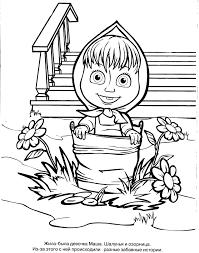 Скачать прикольные и красивые картинки разукрашки для детей 8