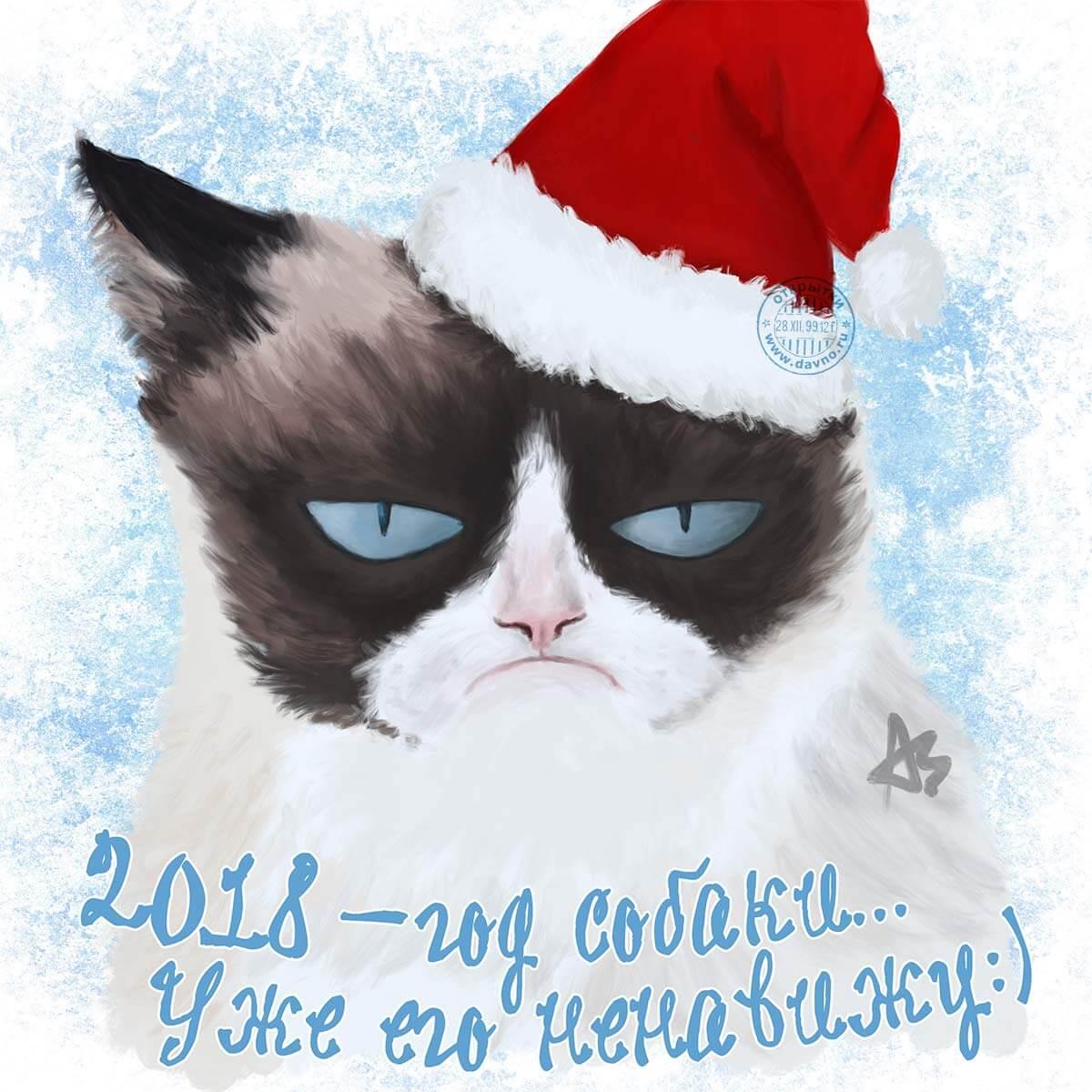Прикольные и веселые картинки про Новый год - забавная подборка 12