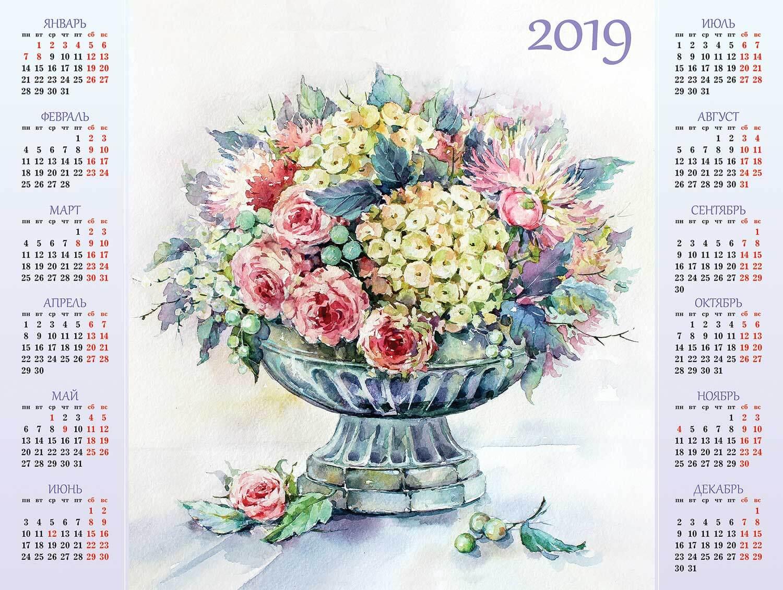 Красивые календари на 2019 год - отличная подборка 17
