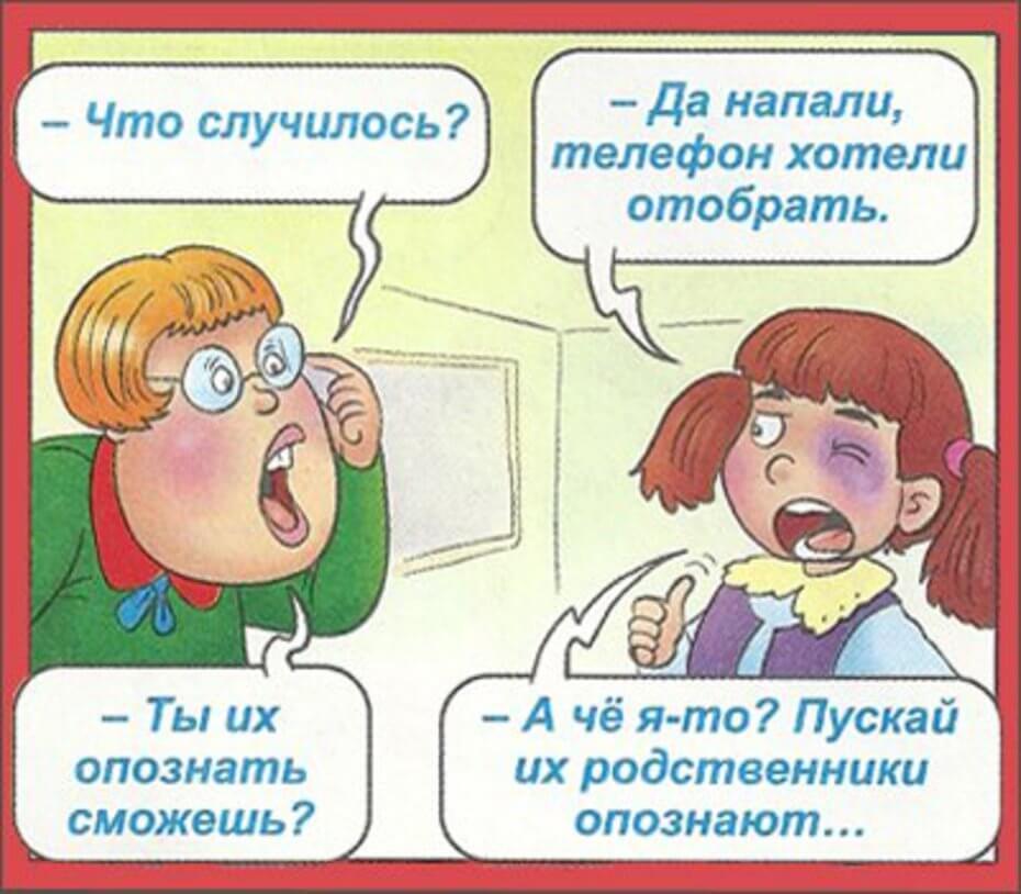 Смешные анекдоты в картинках до слез и для настроения 3