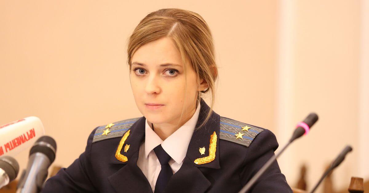 Наталья Поклонская - красивые и привлекательные фото 1