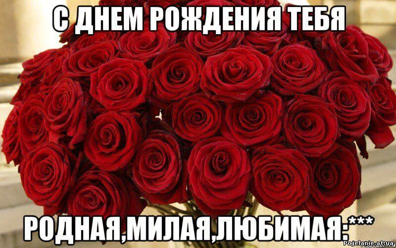"""Открытки и поздравления """"С днем рождения бабушка"""" 10"""