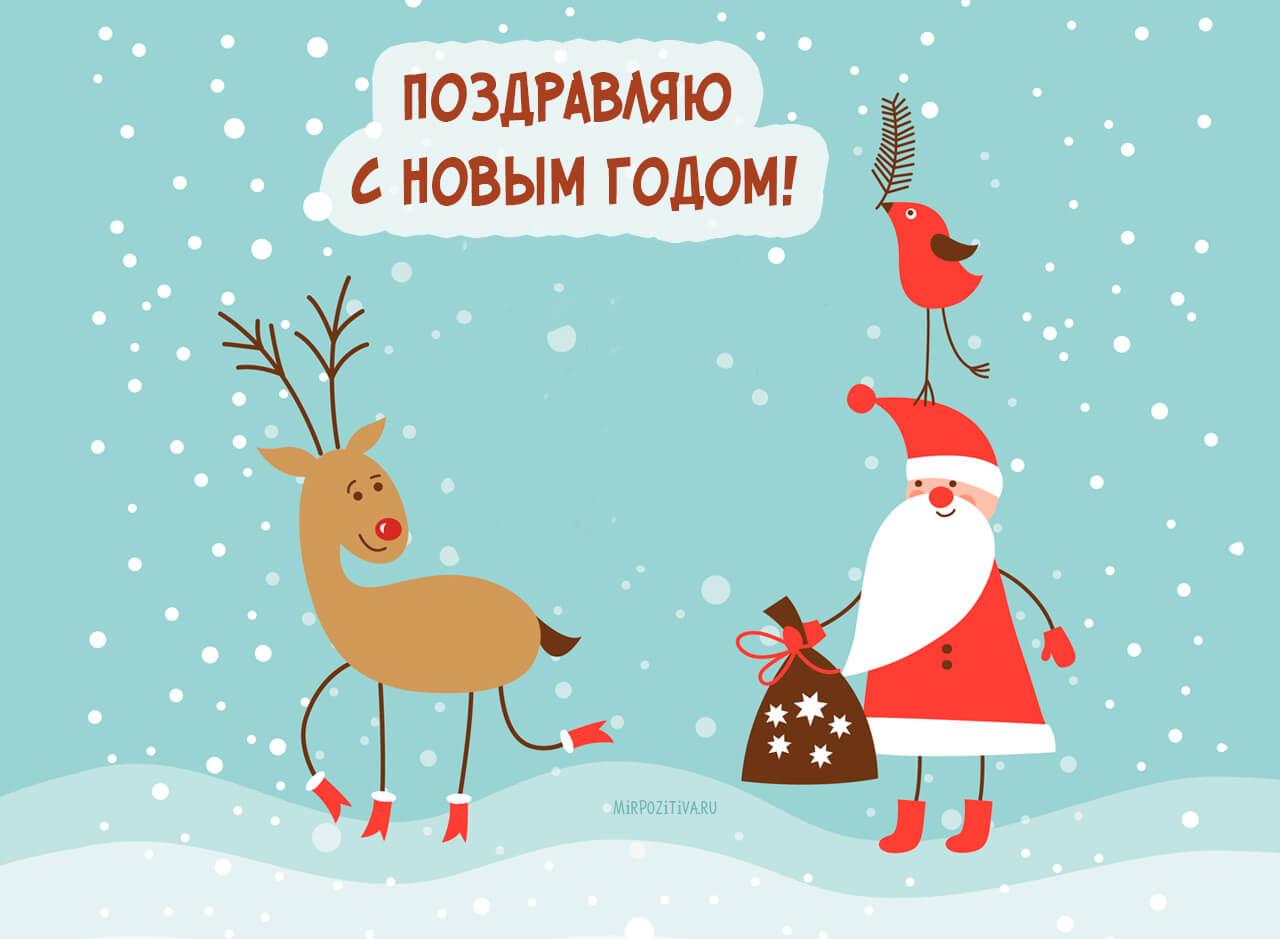 Картинки и открытки поздравления с Новым годом свиньи 2019 8
