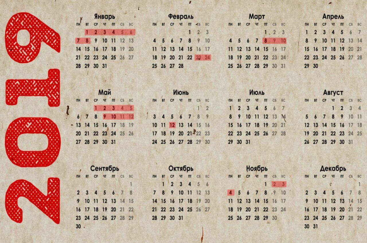 Красивые календари на 2019 год - отличная подборка 2