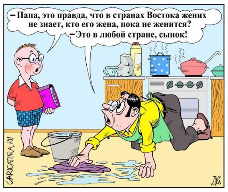 Смешные анекдоты в картинках до слез и для настроения 4