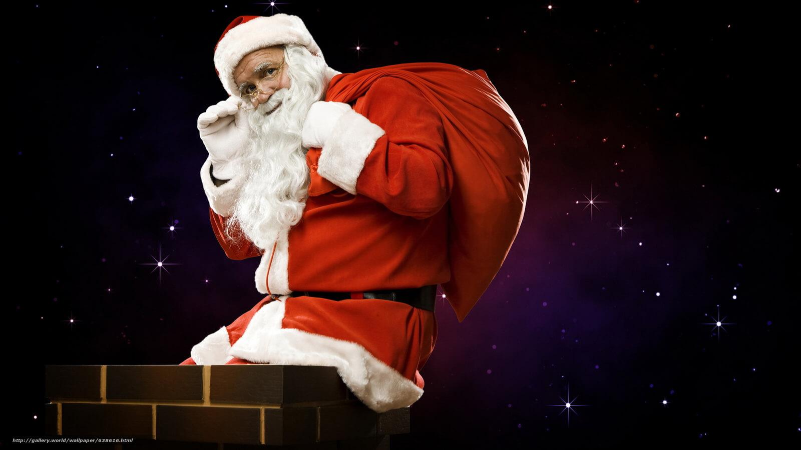 Картинки веселых и смешных Дедов Морозов 3