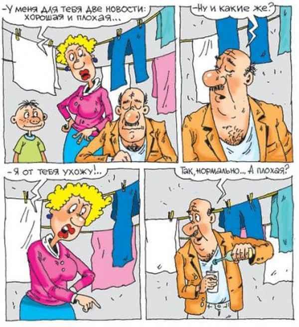 Смешные анекдоты в картинках до слез и для настроения 7